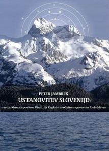 Ustanovitev Slovenije